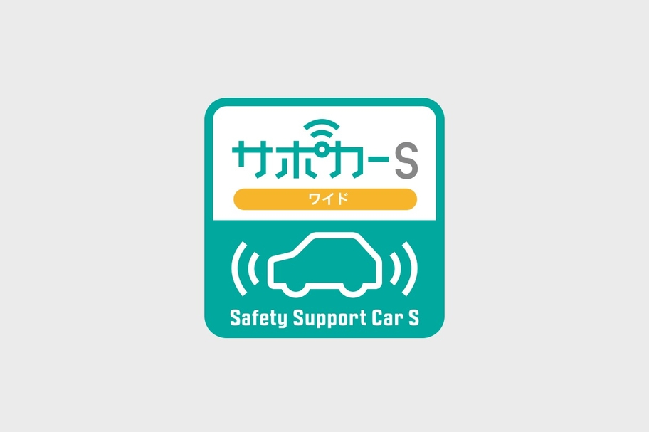 harrier_safetysupportcar_s_wide_icon