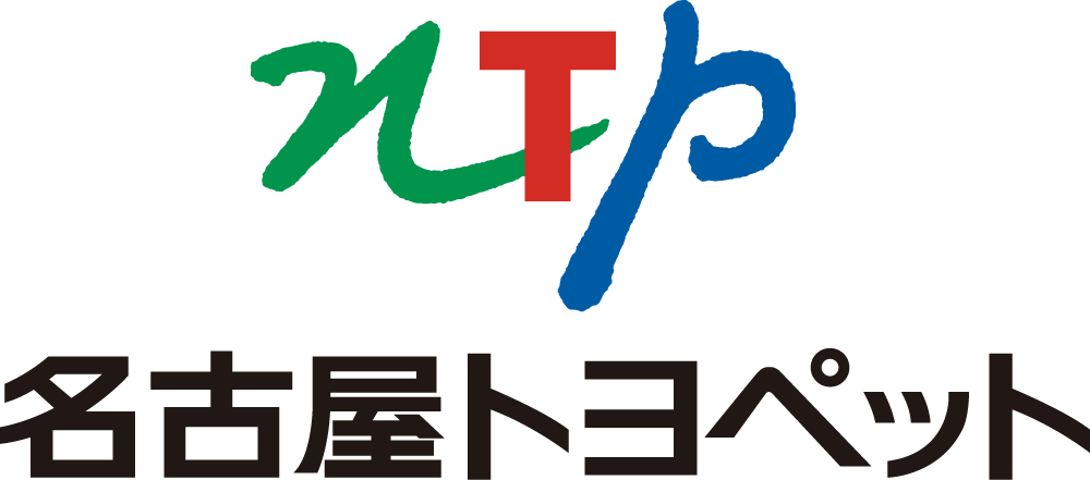 NTP 名古屋トヨペット